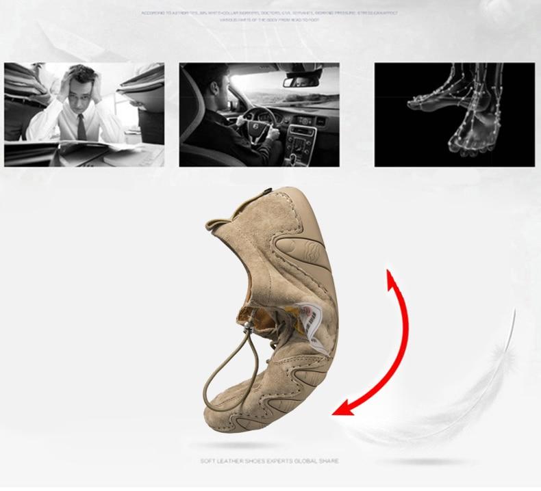 休闲鞋_08
